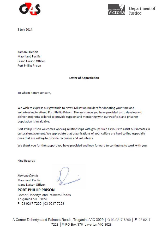G4S Prison Letter