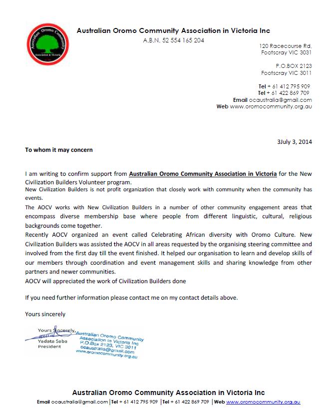 Oromo Letter