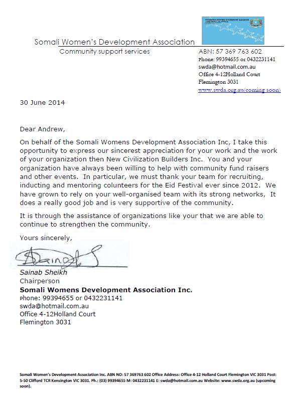 SWDA Letter